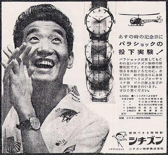 1961年 昭和36年 ~ 1965年 昭和40年